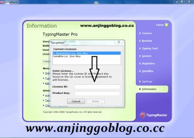 TypingMaster Pro 7.0 Full Version